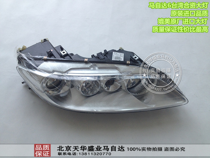 for Mazda 6 headlights headlamps assembly 03-05 headlight assembly M6 front lights light headlamp