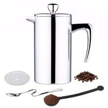 Rokene prensa francesa de aço inoxidável, máquina de café, máquina de café, caminhada dupla, construção, café, 3 peças, presentes