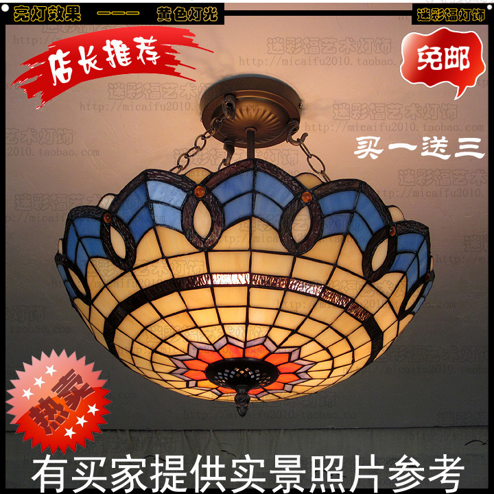 Tiffany Baroque Stained Glass Suspended Luminaire E27 110 240v Chain Pendant Lights For Home Parlor Dining Bed Room40cm - 3