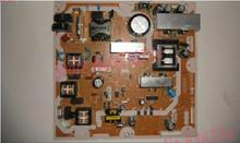 Song Lin JX2602A motherboard EPC-P412101-000-K SC0-P412201-000-NA1 AUO panel