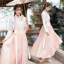 Hanfu female costume fairy Chinese style elegant fresh and improved ancient daily routine costumes