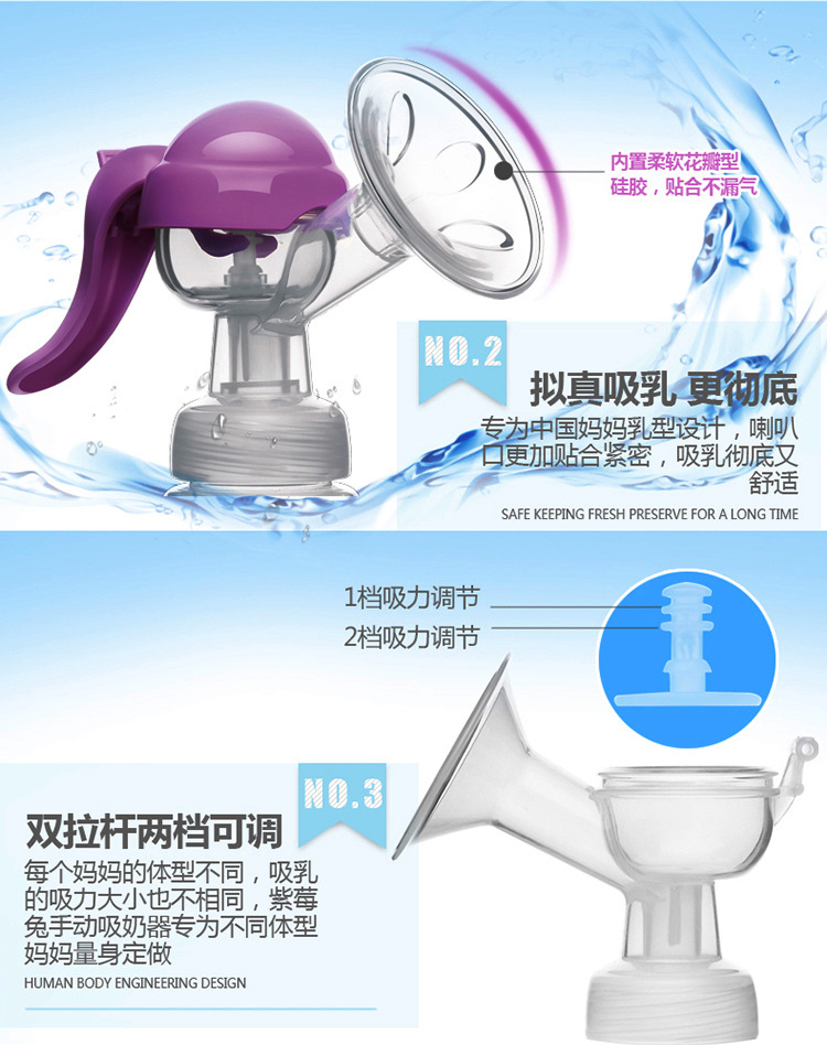 Manual breast pump_08-1