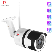 Outdoor Security Camera Wireless 720P Home Surveillance System WiFi IP Camera Waterproof Bullet Camera IR Night Vision bullet ip camera hd 720p outdoor waterproof home security metal black motion detect webcam night vision freeshipping hot sale