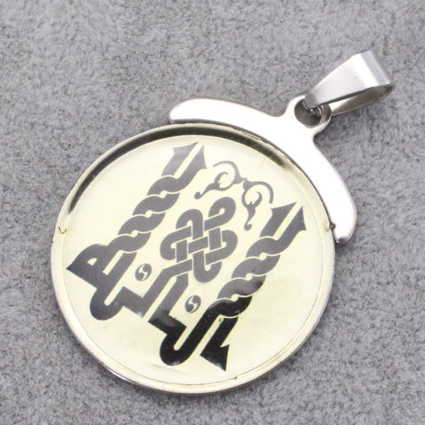 wholesale,  stainless steel Religious Islamic Muslim Allah round pendant