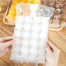 100packs Disposable Ice Cube Bags, Food Grade Self-Sealing Ice Molds Cube Tray Ice Making Bags Makes Total 2400 Ice Cubes