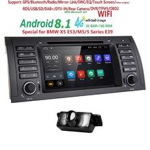 Dvd-плеер gps аудио радио для BMW 5 серии X5 E53 E39 M5 Android 8,1 4 ядра мультимедийное головное устройство 4X1,6 ГГц Процессор 2 GB/16 GB