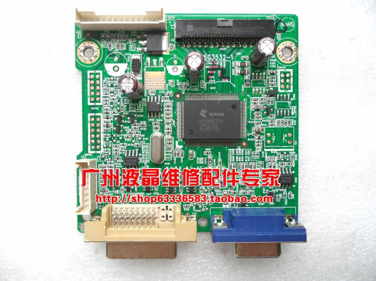 Free Shipping>Original 100% Tested Working VL-194SSWL driver board 715G3532-1
