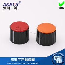 5PCS KNZ-20-6.0 potentiometer Rubber Plastic color knob Rotating band switch hat screw fixing