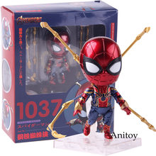 Spiderman Nendoroid 1037 Marvel Avengers Infinito Guerra Ferro Aranha Homem-Aranha PVC Action Figure Collectible Modelo Toy(China)