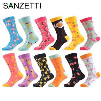 SANZETTI 12 Pairs/Lot Colorful Bright Women Socks Novelty Dot Fruit Egg Pattern Cute Female Combed Cotton For Gifts Happy Socks - DISCOUNT ITEM  30% OFF All Category