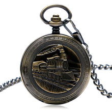 Pocket Watches Retro Bronze FOB Double Hunter Design Mechanical Hand Wind  Men Gift Women Pendant Necklace Unique Clock