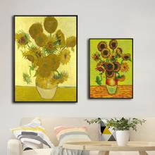 b41e9d4f10f Home Decoration Print Canvas Art Wall Pictures for Living Room Poster  Paitings Netherlandish Vincent Van Gogh Sunflower