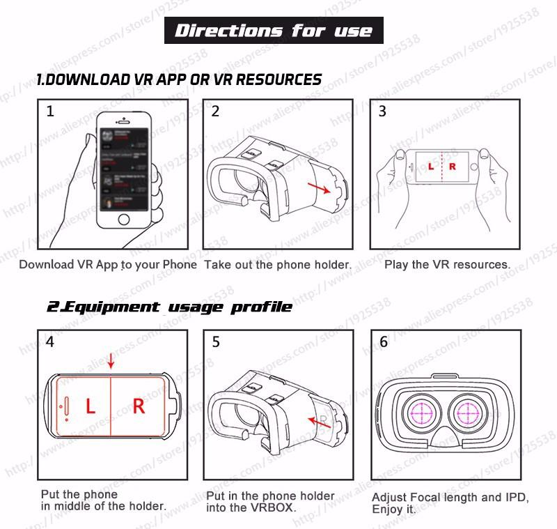 VR BOX HD (18)