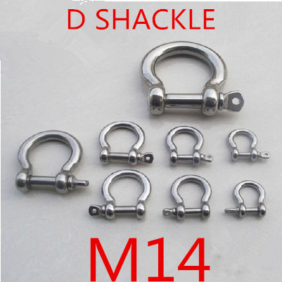 2pcs/lot M14 14mm Stainless Steel BOW shackle Steel Buckle For Paracord Bracelet Steel Buckle stainless steel u shaped adjustable 4 hole shackle buckle for paracord bracelet silver 6 pcs