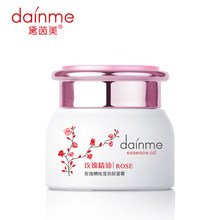 Brand DAYIMEI Skin Care Pure Rose Essence Oil Moisturizing Whitening Facial Cream 50g Free Shipping