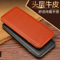 100 Real Genuine Leather Case For Apple IPhone 6 6s 4 7 Inch Cell Electroplating Leisure