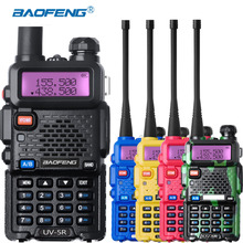 Best adio Long Distance Transceiver for Hunting Radio online