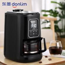 Donlim DL-KF1061 бытовой американо кафе машина Авто diy капельная Кофеварка плита домашний чайник 0.7л Автоматическая кофемолка