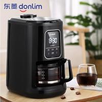 Donlim DL KF1061 haushalt Americano cafe maschine auto diy tropf kaffee maker HERD STARTSEITE TEE TOPF 0.7L auto kaffeemühle-in Kaffee-und Espressomaschinen aus Haushaltsgeräte bei