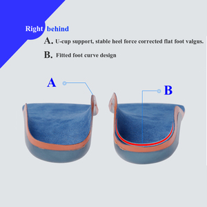 Image 4 - Ортопедические стельки EID для детей, ортопедические подушки из ЭВА с поддержкой стопы для плоскостопия, уход за здоровьем ног, вставки для обуви