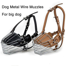 Large Dog Adjustable Metal Muzzle Anti-bite Wire Basket Leather Mouth Cover Bark Chew Muzzle Pet Breathable Safety Mask