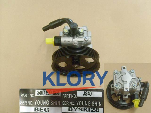 3407100-K84 P/S PUMP ASSY for GREATWALL HAVAL H5