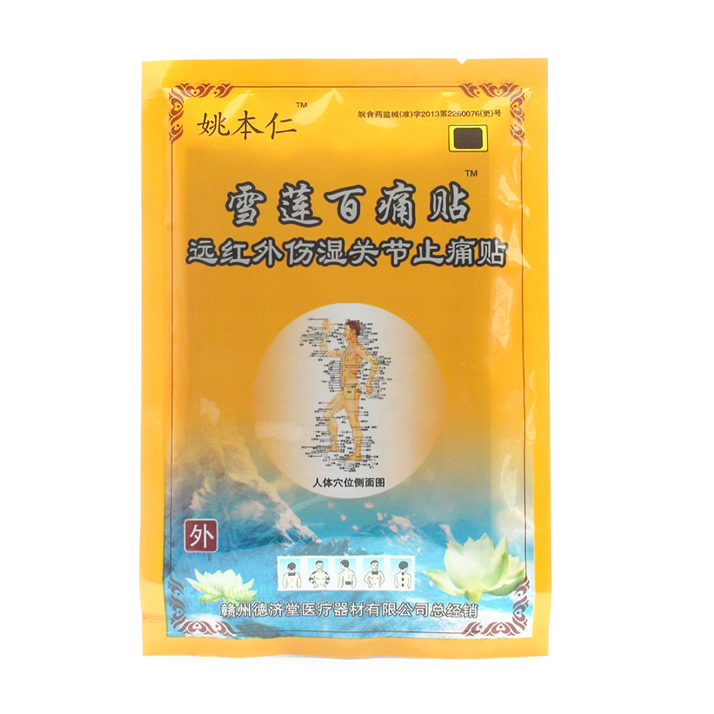 64pcs/8bags Medical Arthritis Pain Plaster Upper Back Muscle Pain Relief Patch Tiger Balm Plaster For Sciatica Back Pain C568 9 sheets lot tiger balm patch plaster tiegao warm medicated pain relief plaster rd relief of muscular aches and pains mp0033