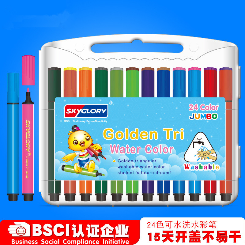 12/18/24 Kawaii Washable Water Color Pen Cute Marker Highlighter Kid Stationery Art Material Drawing Painting School Supplies 12 18 24 30 colors set germany stabilo 280 washable drawing painting pen colored markerpen highlighter pen students art painting