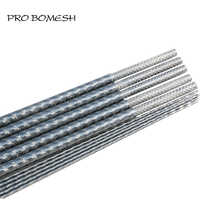 Pro Bomesh 2 ช่องว่าง 2.28 M 98.9g H 2 คาร์บอนไฟเบอร์ X - Ray Wrap Rod Blank เรือ rod Blank DIY อาคาร Rod Blank