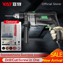 цена на YAT Electric Impact Drill 220V Electric Rotary Hammer 650W Power Electric Screwdriver Perforator Variable-Speed Power Drill