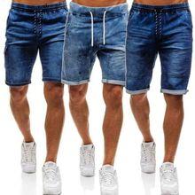 Мужские джинсовые шорты Чино супер стрейч обтягивающие тонкие летние короткие штаны рабочие джинсы