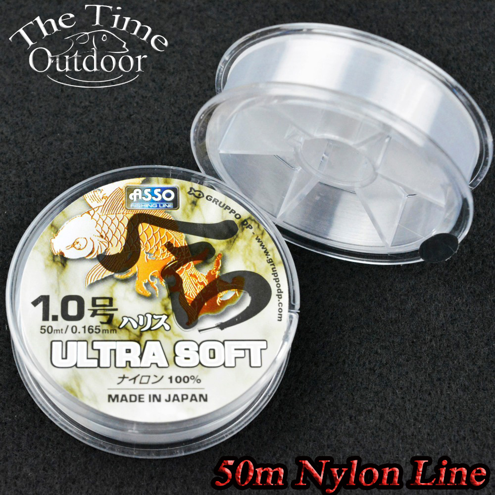 Buy 50m japanese fishing line carbon for Where to buy fishing line