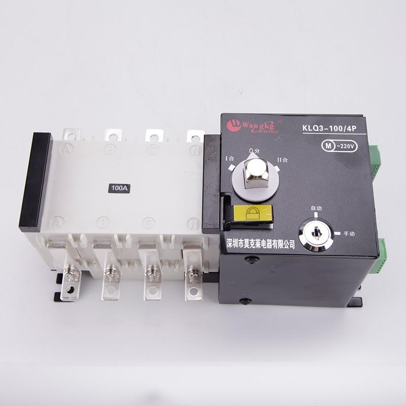 100amp 220V/ 230V/380V/440V 4 pole 3 phase automatic transfer switch ats