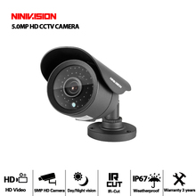 NINIVISION Super Video surveillance HD Analog 5MP AHD Camera Surveillance Outdoor Waterproof Camera 5.0MP With IR Cut Filter