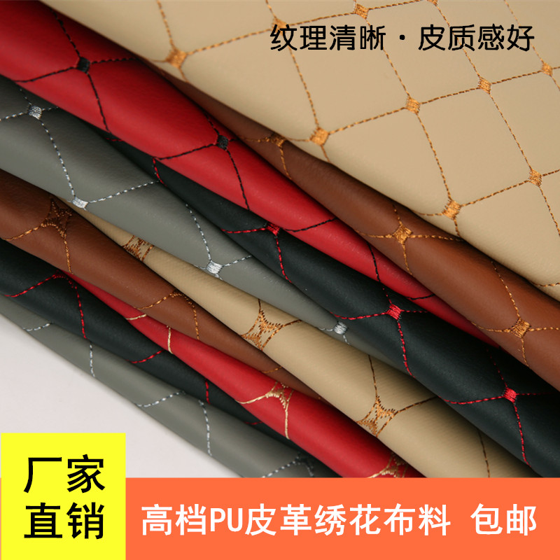 2019 Diamond Lattice Sponge Automobile Interior Decoration Roof Refitting Renovation Repair Leather Cloth Manufacturer Fabrics Selling Well All Over The World