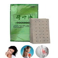 24Pcs/3Bags Chinese medicines balm Joint pain patch Neck back body massage relaxation pain killer body massager relax K00503