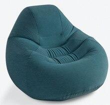 Grade flocking inflatable sofa single plus backrest lazy Recliners