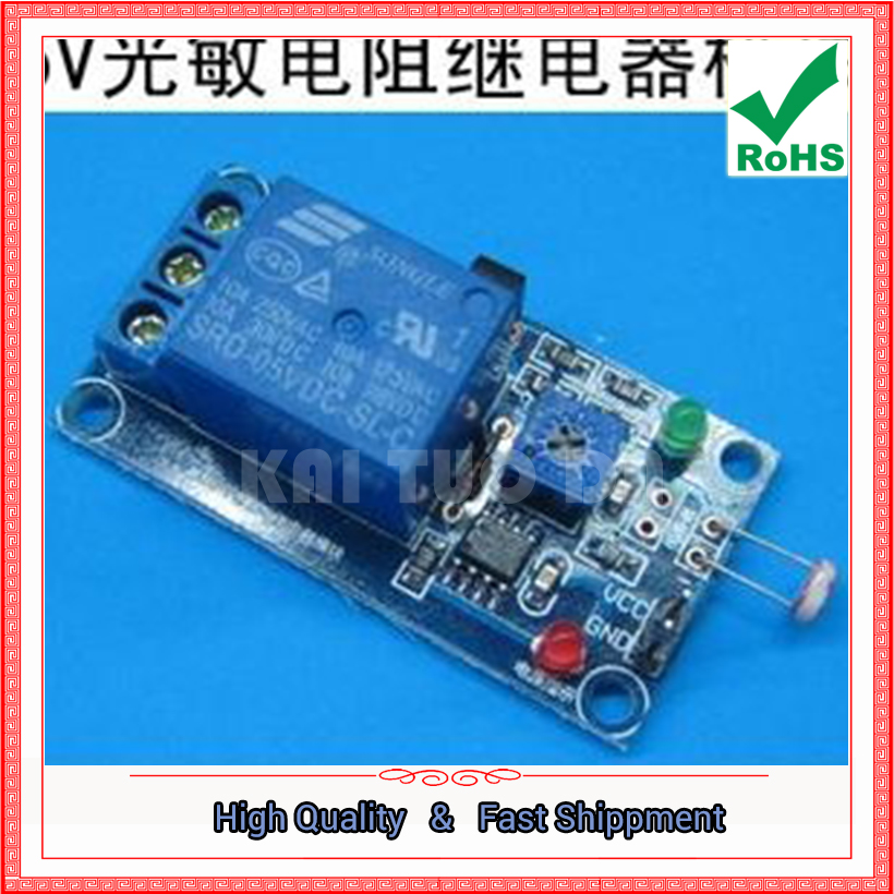 Free Shipping 2pcs 5V Photoresistor Sensor Plus Relay Module Light Control Switch No Light Detection Switch (C2A2)
