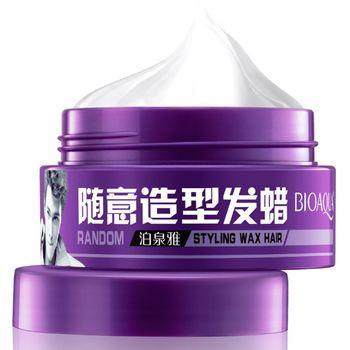 Homens E Mulheres de Cabelo Profissional Cera Long-lasting Hidratante Fosco Estereótipos Hair Styling Ferramentas de Cabelo Gel