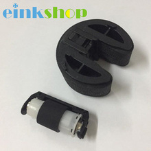 цены на RM1-4426-000 RM1-4425-000 1215 Pickup Roller Kit For HP CP1215 CP1515 CP1518 CP2025 CM1312 CM2320 M375 M451nw M475nw Printer  в интернет-магазинах