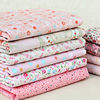Cotton Fabric Pink Little Flower Sewing Fabric 8 Designs Handicraft Arts Material Size 50cmx45cm Color Pink