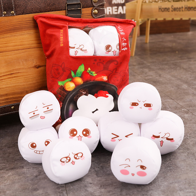 candice guo plush toy cartoon pillow one bag Chinese food Tangyuan dumplings Glutinous Rice Balls snacks cushion baby gift 1pc