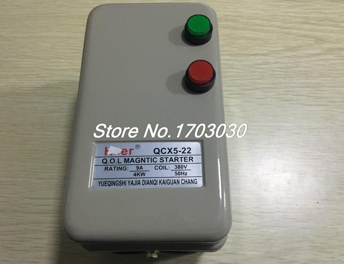 магнитный контактор переменного тока