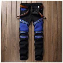 Calca Calça Jeans Masculina Calça Jeans Reta Dos Homens 2017 calças de Brim Ocasionais Dos Homens Patchwork Calças Slim Clássico Jeans Lavados Calças Compridas Homme