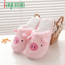 #15 1PC  Lovely Pig Home Floor Soft Stripe Slippers Female Shoes 36-44 Hot Drop Shipping