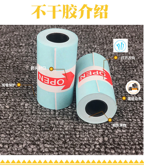 3 Rolls Printing Paperang Sticker Paper Photo Paper for Mini Pocket Photo Printer Paperang Bill Receipt Papers Office & School Supplies