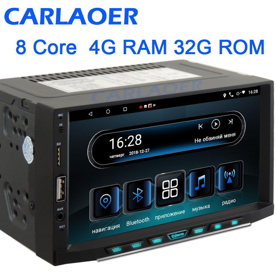 4G RAM Octa Core Android 8 1 2 Din Car radio Multimedia Video Player auto Stereo