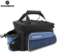 ROCKBROS Cycling Mountain Bicycle Bike Bag MTB Saddlebag Transport Tail Trunk Pannier Backpack Large Capacity Foldable