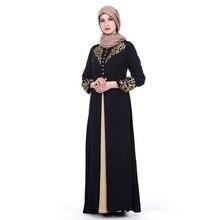 Elegant Muslim Dresses Gold Printing Turkish Women Abaya