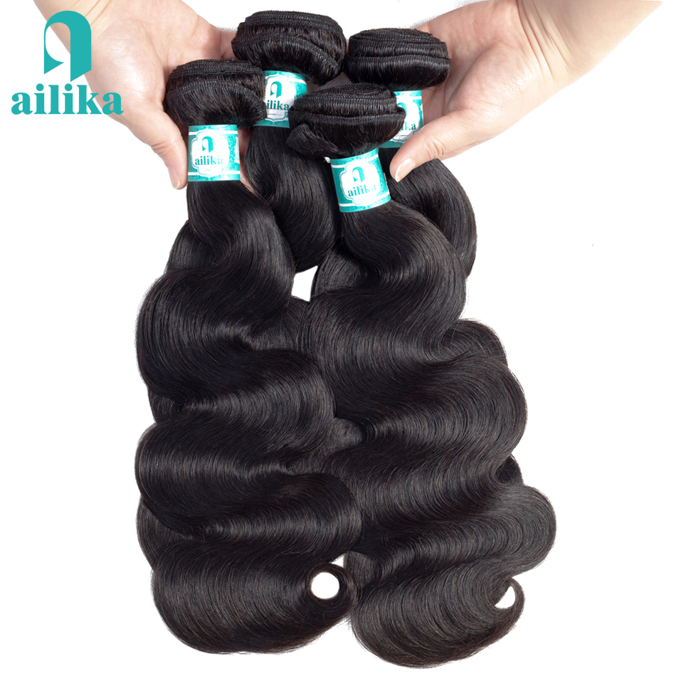 AILIKA Vietnam Hair Body Wave Human Hair Bundles Natural Color Human Hair Extension Can Buy 3/4 Bundles Non Remy(China)